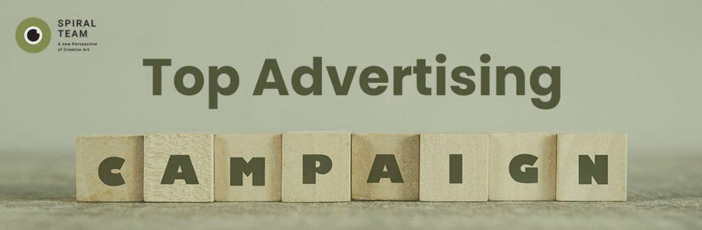 انواع کمپین های تبلیغاتی