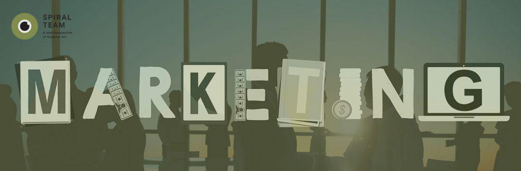 بررسی-تفاوتهای-بازاریابی-درونگرا-و-برونگرا-و-تعریف-هرکدام